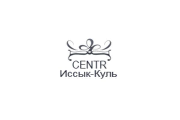 Пансионаты и санатории на Иссык-куле