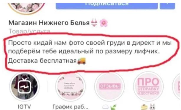 Социальные сети (SMM) в Бишкеке